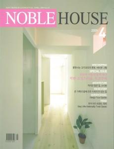 noblehouse3