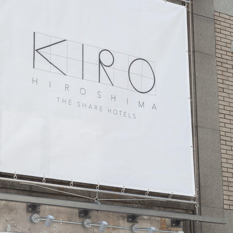 kiro-hiroshima_20190902-04_1535-Edit-2_ws-r-fin01_w1500px_72ppi_q80_s-rgb_v01